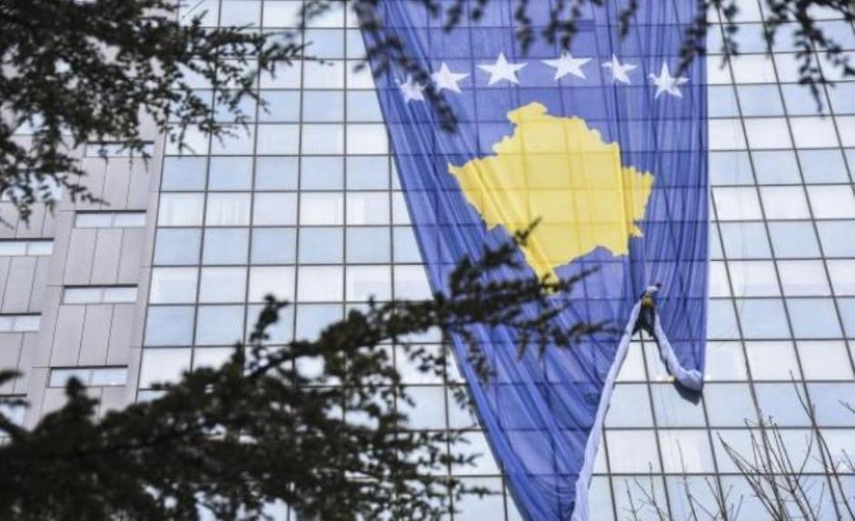 EK: Kosovo je u teškoj političkoj situaciji