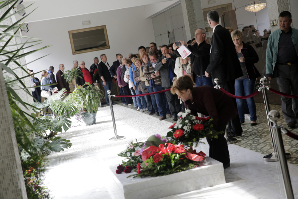 Cela SFRJ u Kući cveća