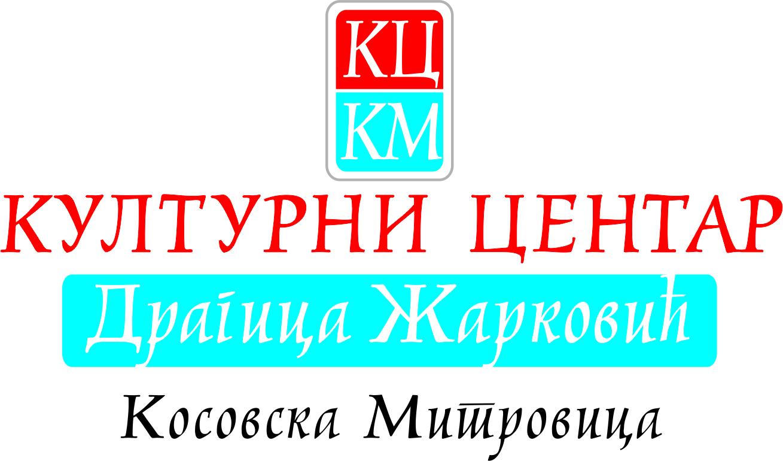 Kosovska Mitrovica: Sutra izložba slika sa likovne kolonije