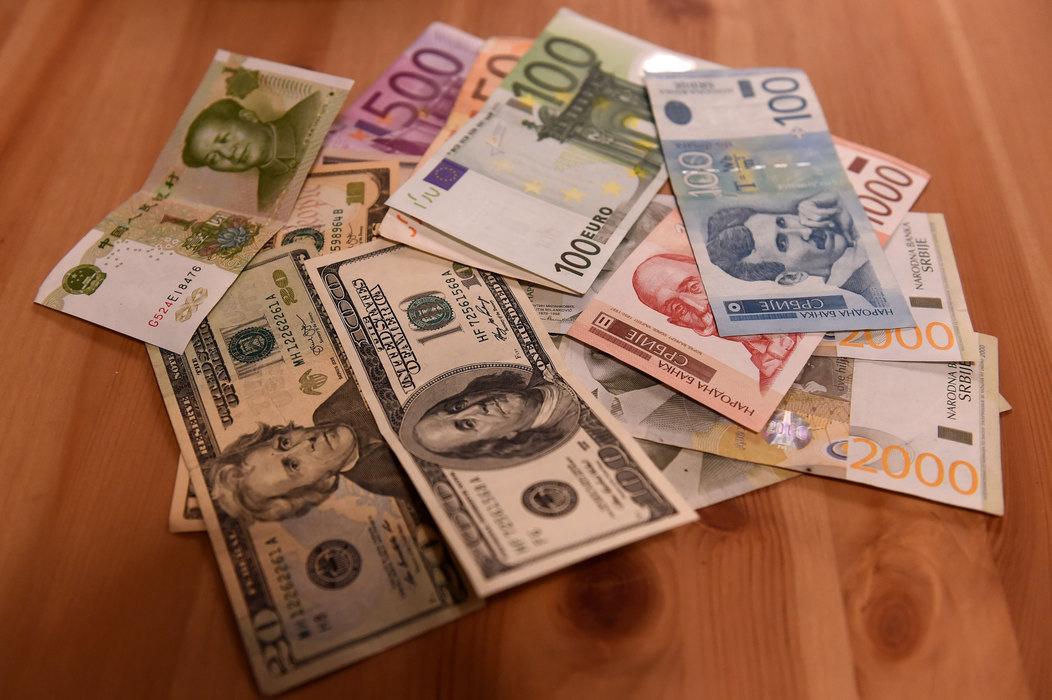 Dinar usidren, kurs sutra 117,5853