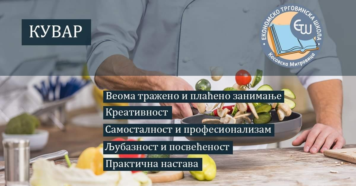 Ekonomsko – trgovinska škola u Kosovskoj Mitrovici otvara smer za kuvare