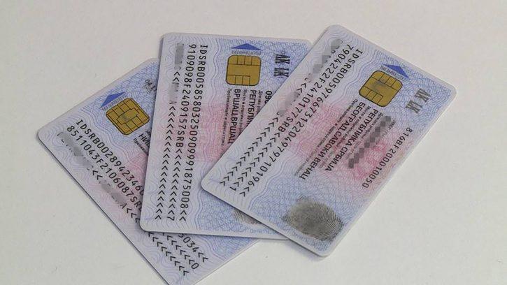 Uvode se nova pravila, da li će svi morati da zamene lične karte
