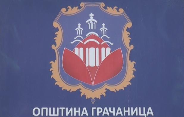 U Gračanici sutra Svečana akademija povodom Dana opštine