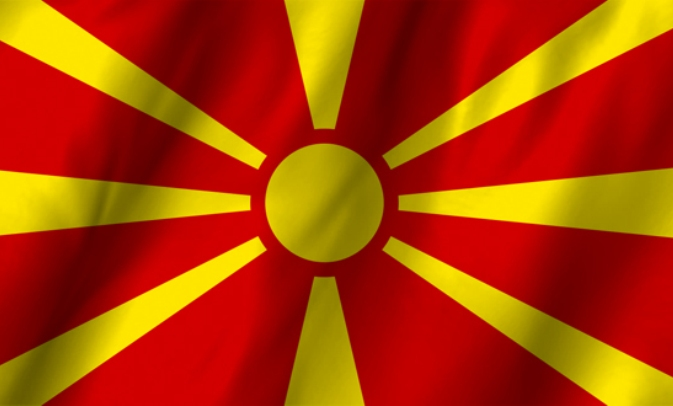 VMRO-DPMNE objavio konkurs za kandidata za predsednika Makedonije