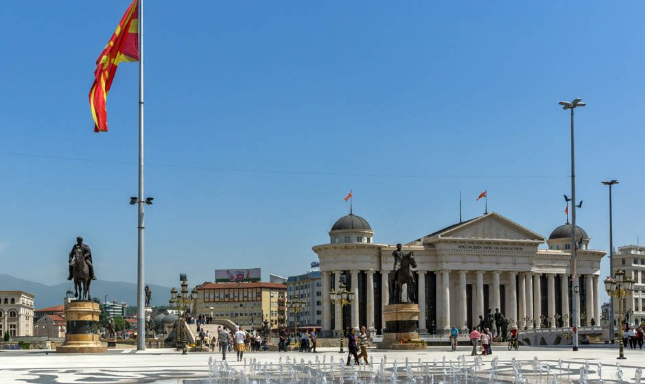 Od danas u oficijalnoj upotrebi Republika Severna Makedonija