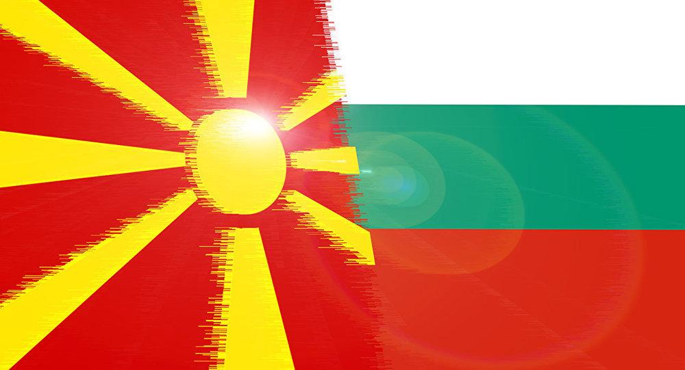 Bugarska: Bez makedonskog jezika u EU