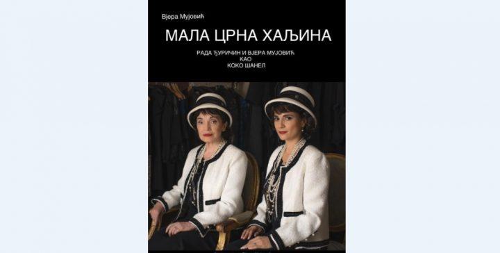 """Predstava """"Mala crna haljina"""" večeras u Zubinom Potoku, sutra u Kosovskoj Mitrovici"""