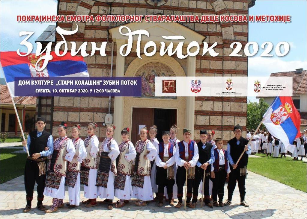 Dečja smotra folklora u Zubinom Potoku: Očuvanje identiteta i kontinuiteta jednog naroda