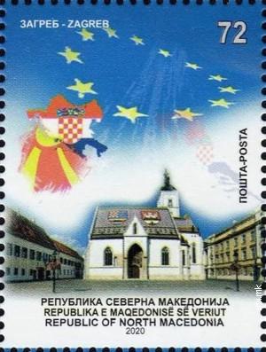 Skoplje, za Dan pobede izdali marku sa kartom NDH