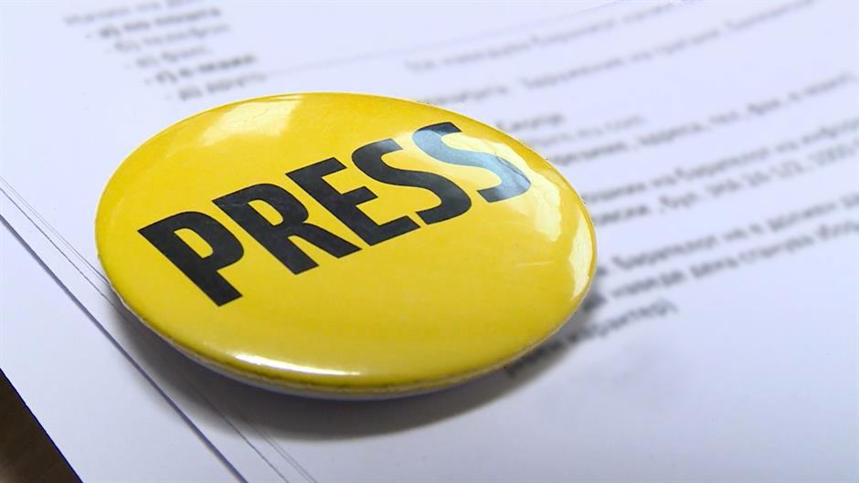 Počela javna rasprava o Nacrtu medijske strategije