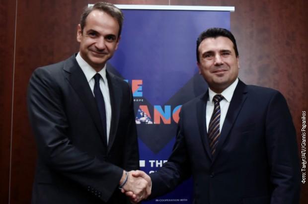 Zaev: Severna Makedonija razočarana zbog odluke EU