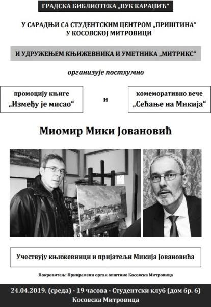 Posthumno promocija knjige Mikija Jovanovića