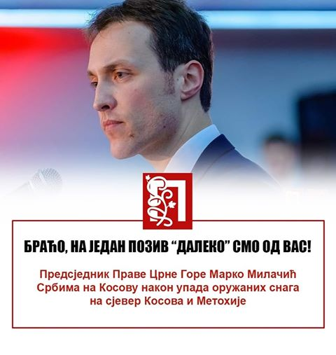 Milačić poručio Srbima na KiM: Braćo, dovoljan je samo jedan poziv
