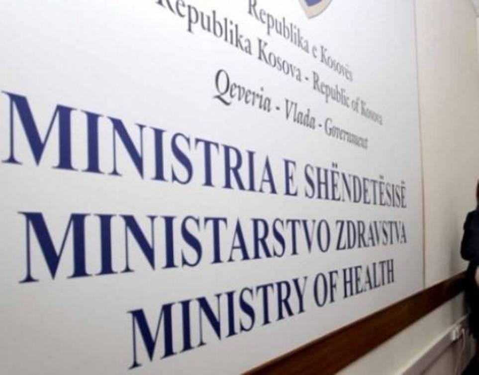 Ministarstvo zdravlja Kosova: Stigla donacija iz Srbije