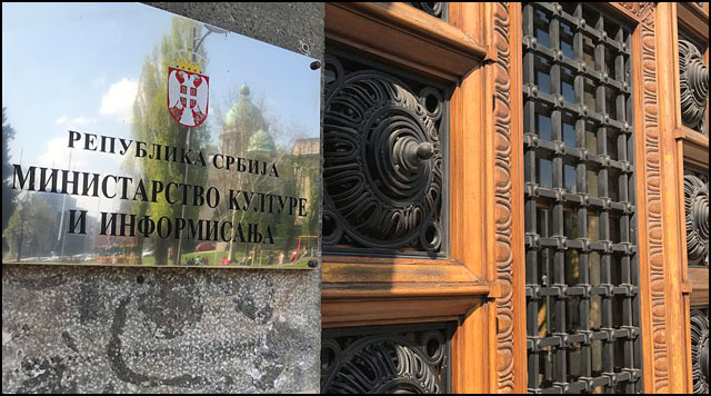 Ministarstvo kulture pozvalo demonstrante da se povuku iz zgrade