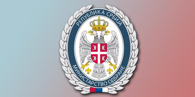 Ministarstvo odbrane: Bandić napustio skup u Briselu, Priština zloupotrebila učešće