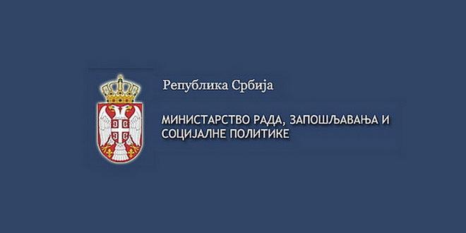 Ministarstvo rada za svoje zaposlene uvelo