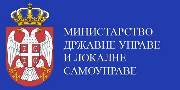 Ministarstvo: Od danas redovni sastanci s gradonačelnicima