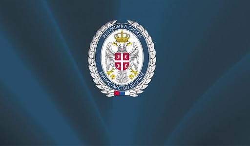 Reakcija Ministarstva na pisanje Balkanske bezbednosne mreže