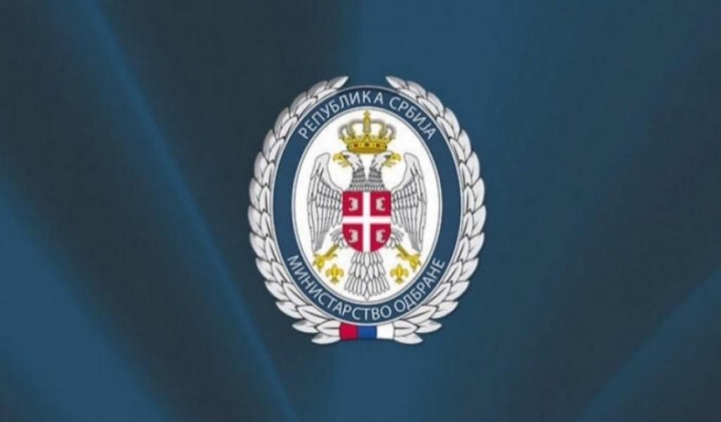 Ministarstvo odbrane: Otkazana vojna vežba na Manjači