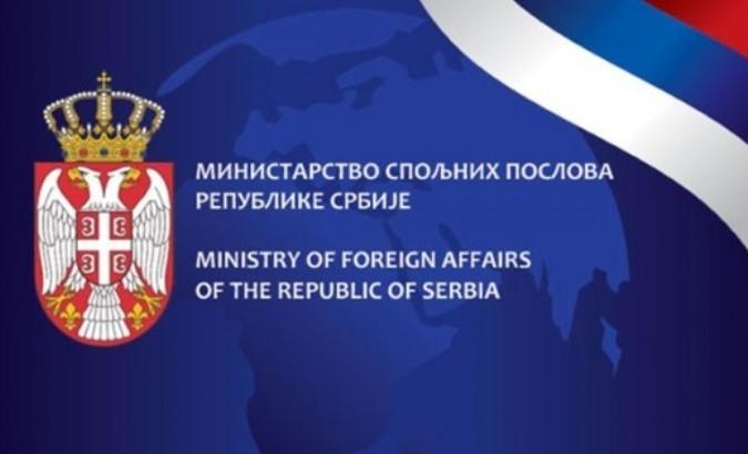 MSP Srbije: Izjava Borisova neprihvatljiva