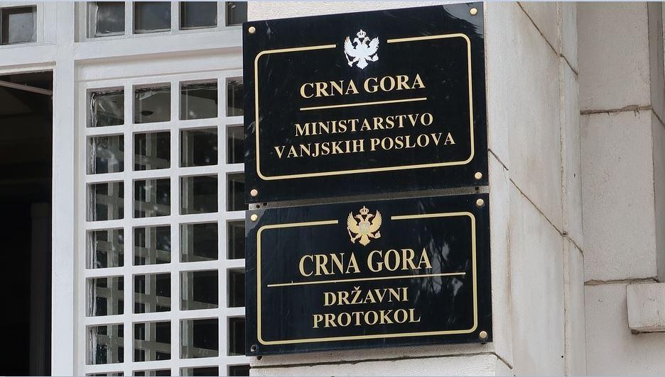 MSP CG: Da prestane nekorektan odnos prema građanima Crne Gore