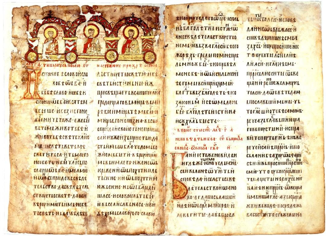 Šta RNB kaže o povratku stranice Miroslavljevog jevanđelja