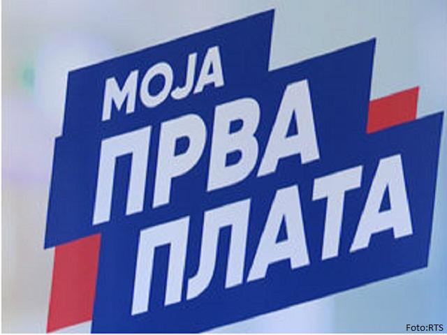 "Konkurs za poslodavce za Program ""Moja prva plata"" produžen do 23. septembra"