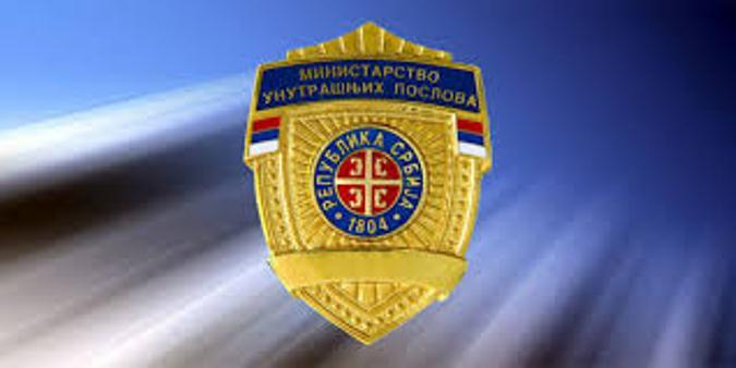 U više akcija uhapšena 62 osumnjičena za različita krivična dela