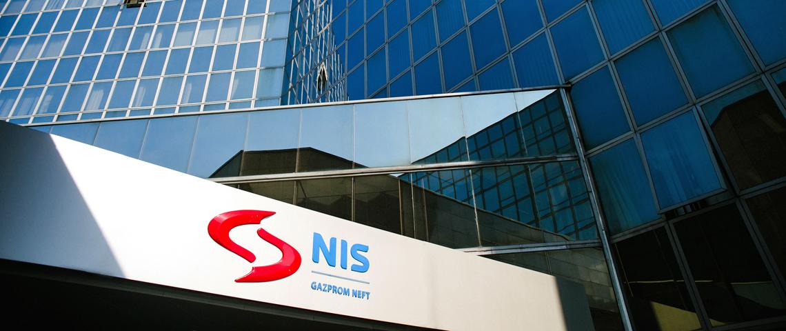 Dividenda za 2019. po akciji NIS-a biće 27,14 dinara bruto