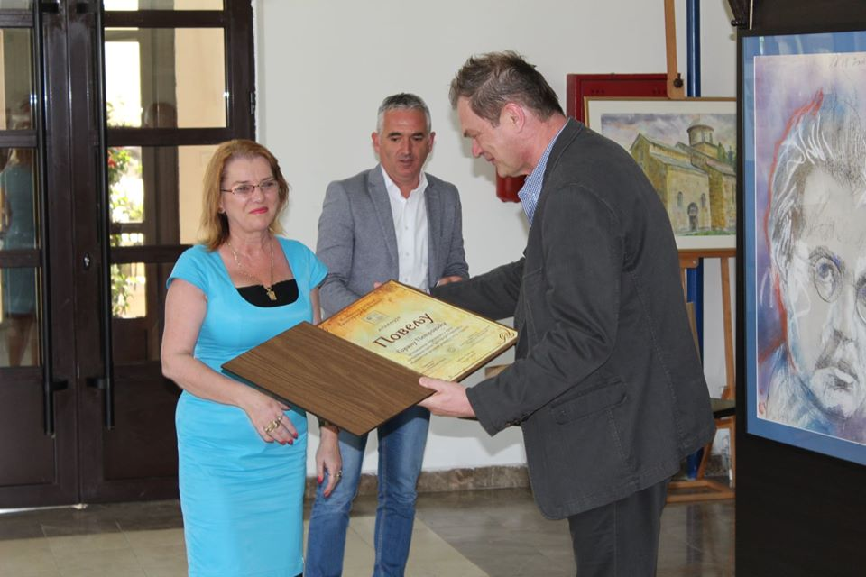 "Zubin Potok: Goran Petrović primio nagradu ""Grigorije Božović"""