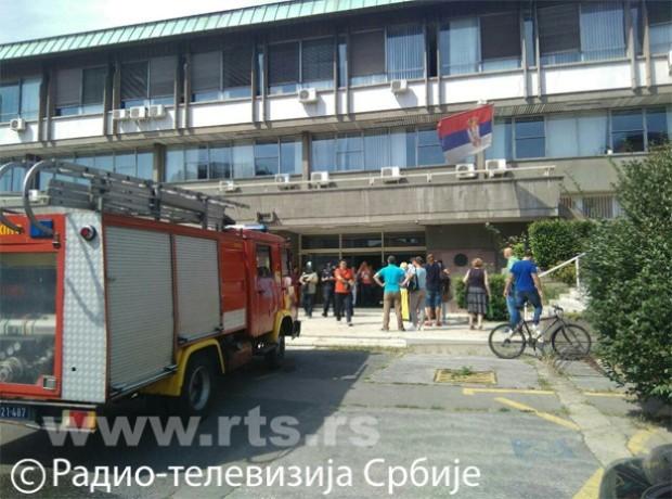 Novi detalji istrage o požaru u Narodnoj biblioteci