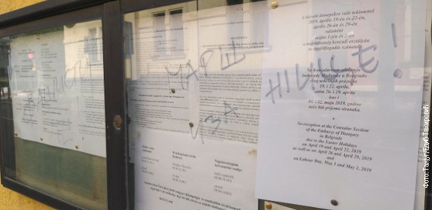 Privedena osumnjičena za skrnavljenje zgrade ambasade