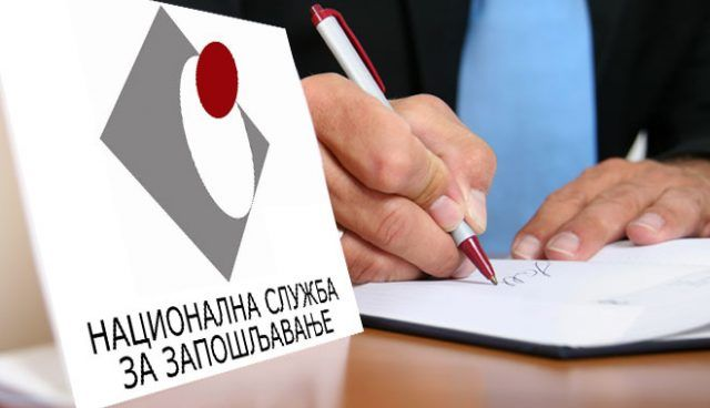 Ðorđević: Na evidenciji NSZ 3.500 novoprijavljenih