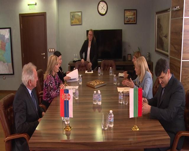 Srbija i Bugarska - fondovi EU za regionalni razvoj