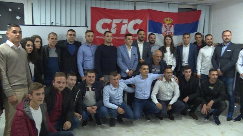 Mladi socijalisti u Kosovskoj Kamenici