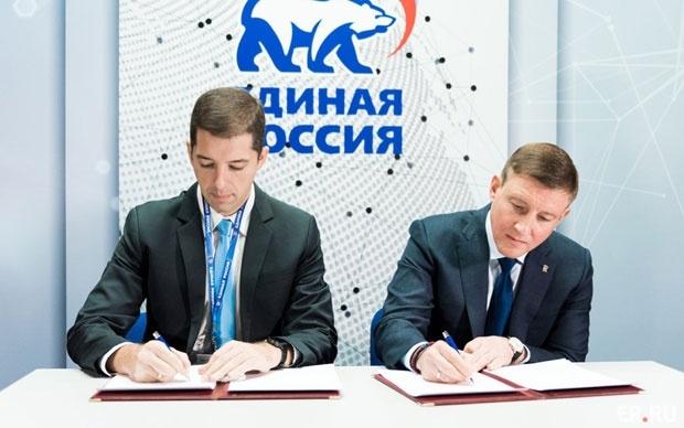 Produbiti strateško partnerstvo SNS i Jedinstvene Rusije
