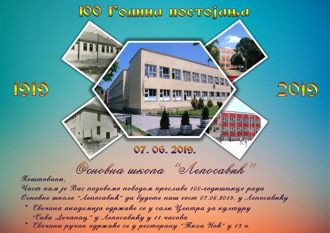 Arlov na proslavi jubileja osnovne škole u Leposaviću