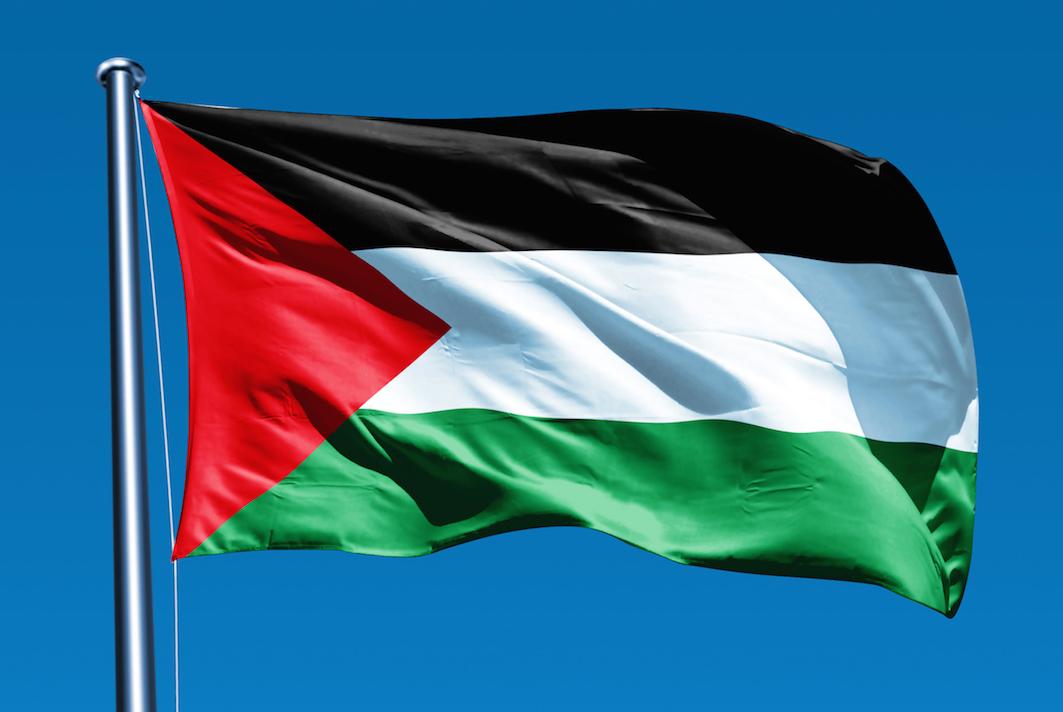 Palestina najavila prekid odnosa sa zemljama koje premeste ili otvore ambasadu u Jerusalimu