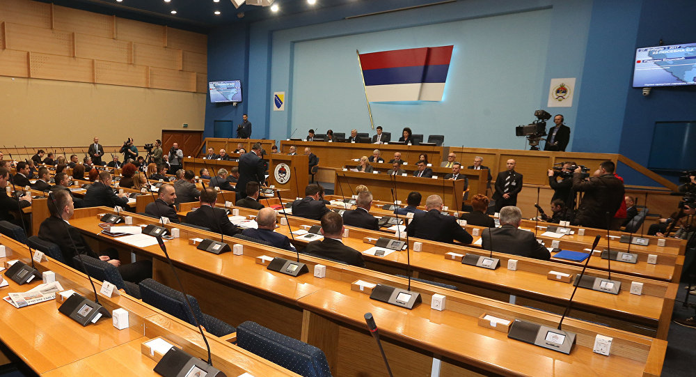Skupština Republike Srpske potvrdila - Đukanovićeva poseta štetna po vitalne interese RS