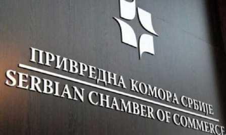 PKS : Odluka Prištine šteti svim privrednicima
