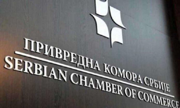 PKS o prioritetima u saradnji s Bugarskom