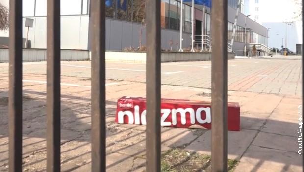 """Protest zbog najave ukidanja takse, """"plazma"""" u dvorištu kosovske vlade"""
