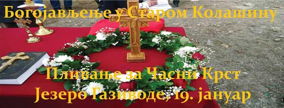 Na jezeru Gazivode i ove godine plivanje za Časni krst