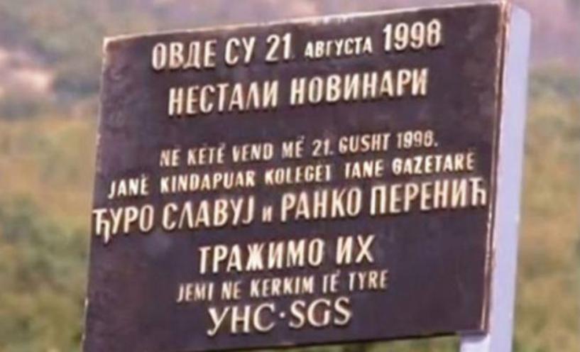 Navršava se 21 godina od otmice Đura Slavuja i Ranka Perenića