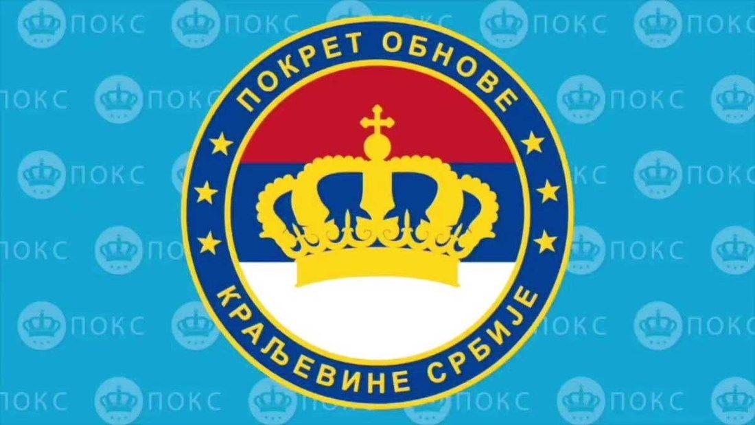 POKS: Zaustaviti zastrašivanje Srba na Kosovu i Metohiji