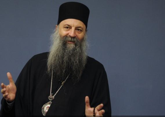 Srpski patrijarh čestitao Ramazanski Bajram