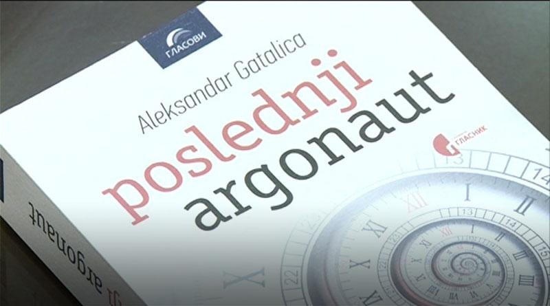 Promocija knjige Aleksandra Gatalice