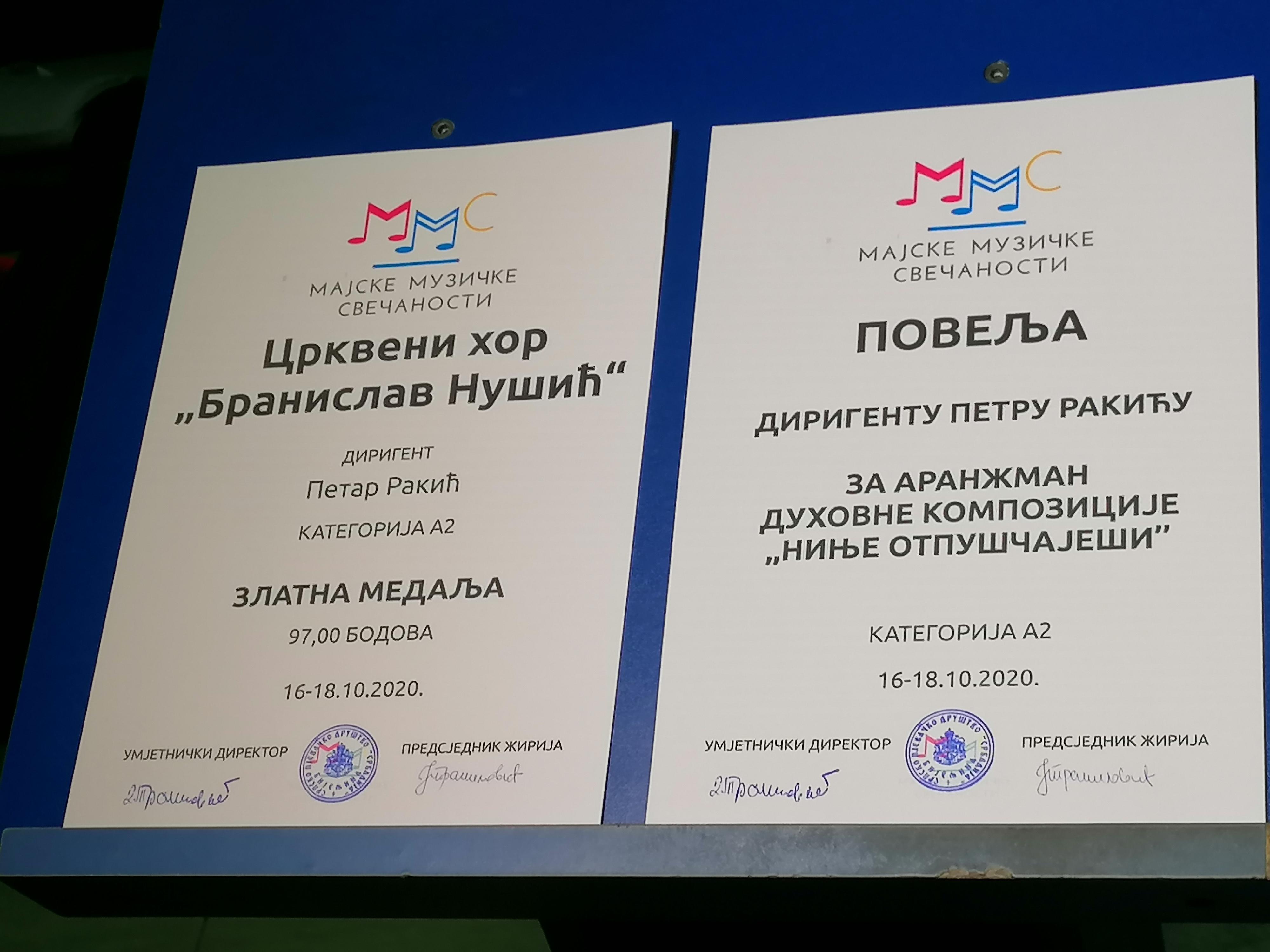 Prestižne muzičke nagrade i priznanja za Kosovsku Mitrovicu