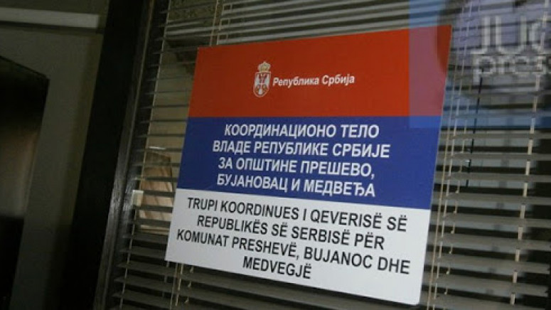 Vlada Srbije dodelila 30 miliona dinara bespovratno preduzetnicima iz Preševa, Medveđe i Bujanovca